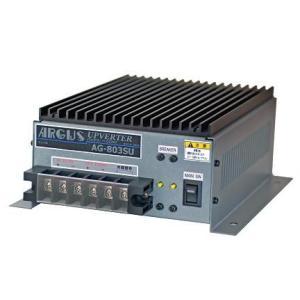 アップバーターDC12V→DC24V400W/800W(AG-803SU)argus|aida-sangyo