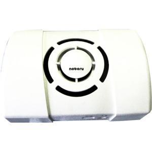 コールスピーカーアンプ内蔵型スピーカ)電源AC100V出力:3W(品番BN-396)ノボル電機|aida-sangyo