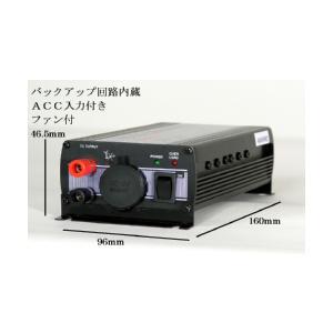 入力電圧DC24V⇒出力DC12V最大13A/ACC入力付DC-DCコンバータ(品番BU-12A)(argus)|aida-sangyo