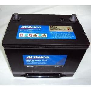 DC24(12V80Ah)ディープサイクルACDelcoシールドタイプ(密閉型)バッテリー(nbc)|aida-sangyo