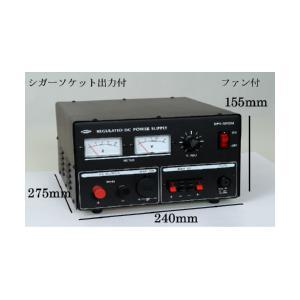 安定化電源AC100V⇒DC0〜15V最大:60A/55A(定電流型保護回路内蔵)DPS-5012M(argas)|aida-sangyo
