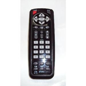 AQUA(アクア)フルセグ4X4地デジチューナーDTV9500用リモコン(JES)|aida-sangyo