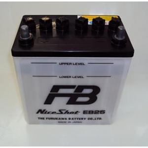 EB25(L)12V2.5Ahサイクルサービス用バッテリー古河電池|aida-sangyo
