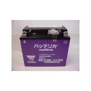 EMX10-MSバッテリカ/12V10Ah/GSYUASAバッテリー|aida-sangyo