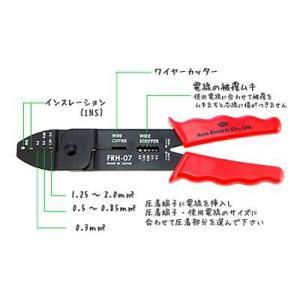 圧着工具・圧着範囲:0.3mm〜2.0mm/FRH-07(B125/B14)日立オート|aida-sangyo
