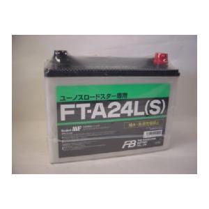 マツダ ユーノス・ロードスター用・S46A24L(S)・[FT-A24L(S)]バッテリー古河電池|aida-sangyo