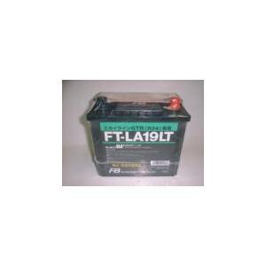 スカイラインGT-R(R34)FT-LA19LT(SLA-A19LT)バッテリー古河電池|aida-sangyo