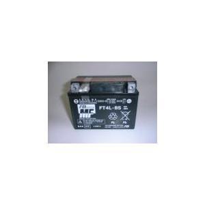 FT4L-BS(FT4L-12B/YT4L-BS)バッテリー古河電池|aida-sangyo