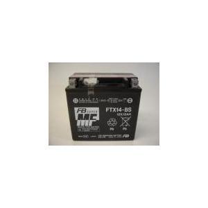FTX14-BS(YTX14-BS)電圧:12V。容量:12Ahバッテリー古河電池|aida-sangyo