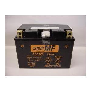 FTZ12S(YTZ12S)古河電池バッテリー |aida-sangyo