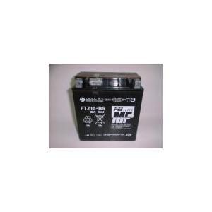 FTZ16-BS(電圧:12V。容量:18Ah)バッテリー古河電池|aida-sangyo