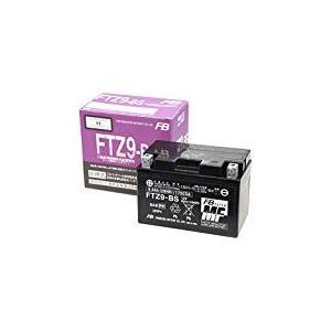 FTZ9-BS(12V/9Ah)MFタイプバッテリー古河電池|aida-sangyo