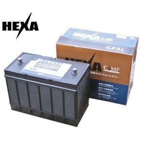 GP-31(互換品3T5760/31-901CT)(12V/80Ah)HEXAバッテリー(nbc)|aida-sangyo