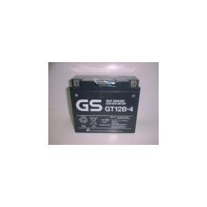 GT12B-4[F12-12B] GSユアサバッテリー|aida-sangyo