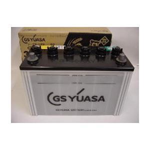 30HR(Y) 電圧:12V。容量:110Ah GSユアサバッテリー|aida-sangyo