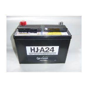 ユーノス・ロードスターHJ-A24L(S)[SA-A24L(S)/YT-A24L(S)/FA-A24L(S)/SB-A24L(S)] GSユアサバッテリー|aida-sangyo