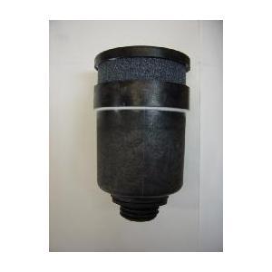HS-200〜1200E/CS-210〜900E/PS-190〜PS-840E用・触媒栓HS-3号A(2CP)古河電池|aida-sangyo