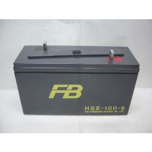 HSE-100-6(6V100Ah)古河電池・制御弁式据置鉛...