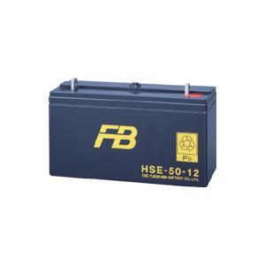 HSE-50-12(12V:50Ah)制御弁式据置鉛蓄電池・古河電池|aida-sangyo