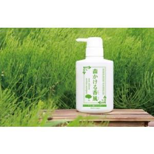 お肌にやさしい弱酸性のアミノ酸シャンプー「森かける香風」300ml(品番K-1)k-gate aida-sangyo