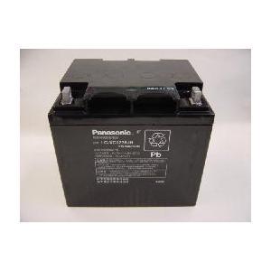 ホンダ電動4輪車・モンパル用LC-XC1238JH(LC-C1238PJ)31500-V17-701制御弁式鉛蓄電池|aida-sangyo