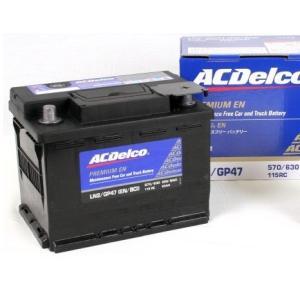 LN2(20-60/560-48(53、92、93)・562-12(17、20)・563-31)ACデルコ欧州車用バッテリー(nbc)|aida-sangyo