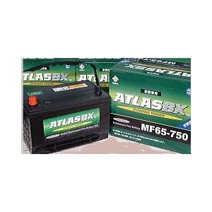 MF65-750(65-7MF/65-6MF/65-75MF/65-900(12V90Ah)アトラスバッテリー密閉タイプ 米車用(nbc)|aida-sangyo