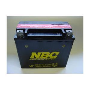 NBC20L-BS(互換品YTX20L-BS)ジェット用NBCバッテリー(nbc)|aida-sangyo
