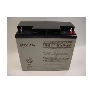 NPH16-12T(12V16Ah)小形制御弁式鉛蓄電池GSユアサ(miya)|aida-sangyo