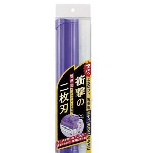 2枚刃ダブルブレード超スピード水切りワイパー(品番P-43)ソーアップ (emp)|aida-sangyo