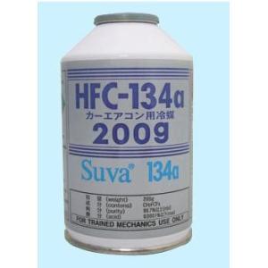 【特価】カーエアコン用冷媒フレオンガスHFC-134a/200g(1箱30本入り価格)R134A-MT(emp)