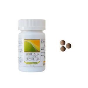 ダイエット・便秘に「コタラは」、血糖値の上昇を抑える成分が含有 90粒入り 商品コード(4560138262566)(盛光)|aida-sangyo