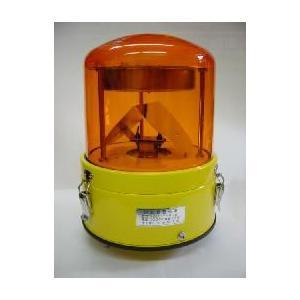 FL-8型フラッシュランプ・HSSB-8型回転灯用グローブ(カバー)赤・黄・青・緑 小糸製作所(hita)|aida-sangyo