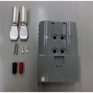 SBX350(6340G1)SBコネクターAnderson Power Products/60Sq(グレー)seiwa(hita)|aida-sangyo