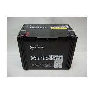 SEB50密閉形サイクルサービス用GSユアサバッテリー(miya)|aida-sangyo