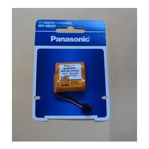 WH9905P(WH9902P)DC2.4V/350mAhホーム保安灯用ニッケル水素電池パナソニック(aiko)|aida-sangyo