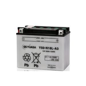 Y50-N18L-A3[12N18-3/GM18Z-3A/B42-12]12V20AhGSユアサバッテリー|aida-sangyo