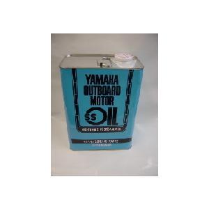 ヤマハ船外機&ジェット用2サイクルガソリンエンジンオイル4L 90790-70428(90890-6382G)|aida-sangyo