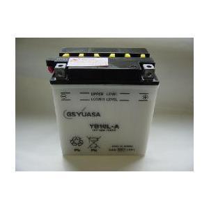 YB10L-A(GM10-3A-2)電圧:12V容量:10Ah/GSユアサバッテリー|aida-sangyo