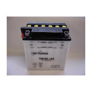 YB10L-A2(FB10L-A2/GM10Z-3A/12N10-3A-2)電圧:12V容量:10Ah/GSユアサバッテリー|aida-sangyo