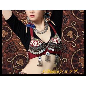 新着 ベリーダンス  衣装 ブラ アメリカントライバルスタイル衣装(ATS) ワインレッド(深赤色) w01462...
