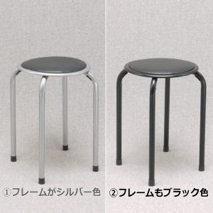 パイプ丸イス 【特価】シルバー色の脚 何脚でも送料合計648円(北海道・沖縄・離島を除く。)サイズはよくご確認くださいませ♪ パイプ丸椅子の写真