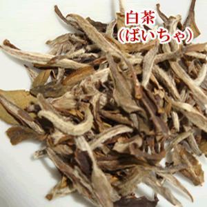 白茶 (ばいちゃ)10g|aidunomegumi