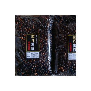 煎り黒豆500g(送料無料)|aidunomegumi