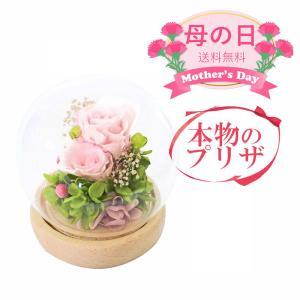 プリザーブドフラワー アレンジメント 母の日 スフィアドームアレンジメント ピンク メーカー直送 代引き不可 同梱不可 返品不可|aifa