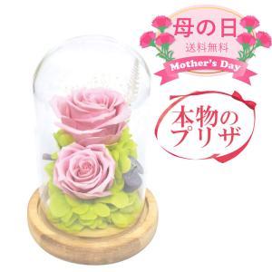 プリザーブドフラワー アレンジメント 母の日 ガラスドームアレンジメントコンパシオン ピンク メーカー直送 代引き不可 同梱不可 返品不可|aifa