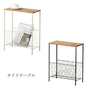 サイドテーブル 収納付 おしゃれ ソファー サイドテーブル aifa