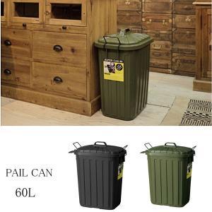 ペダルカン60L  az-lfs-937  3年保証付 保障期間中にゴミ容器として正常なご使用状態で...