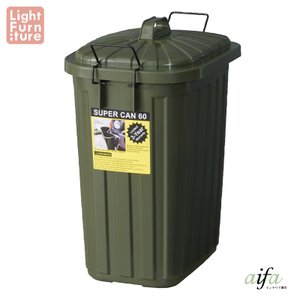 メーカー直送 代引不可 同梱不可 返品不可 ペールカン 60L グリーン  az-lfs-937gr|aifa