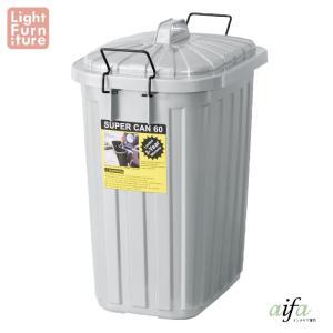 メーカー直送 代引不可 同梱不可 返品不可 同梱不可 ゴミ箱 ダストボックス ペールカン 60L グレー  az-lfs-937gy|aifa